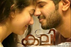 kali2bmalayalam2bmovie2bsongs2bdownload