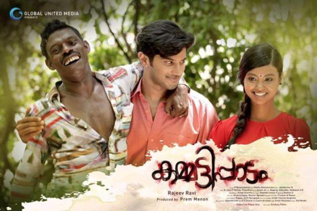 kammattipadam movie online watch free
