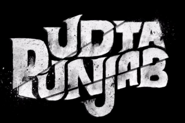 udta-punjab-movie-trailer-to-be-released-april-2016