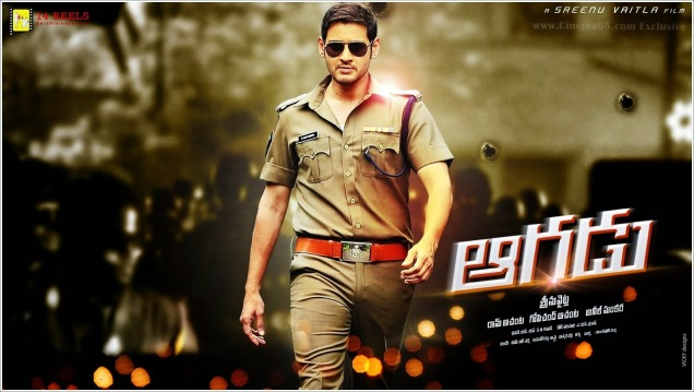 Aagadu-first-look-poster1