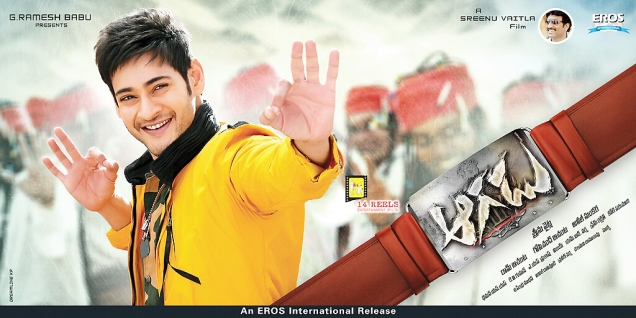 Aagadu-Movie-New-Wallpapers-01