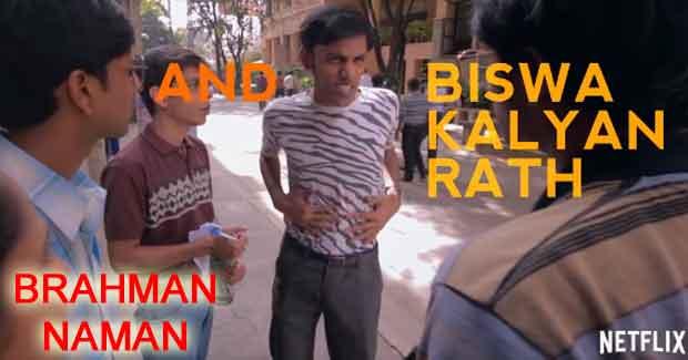 Biswa-Kalyan-Rath-Brahman-N