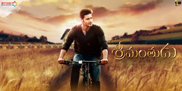 Srimanthudu [Wealthy Man] -Mahesh Babu takes a village – and