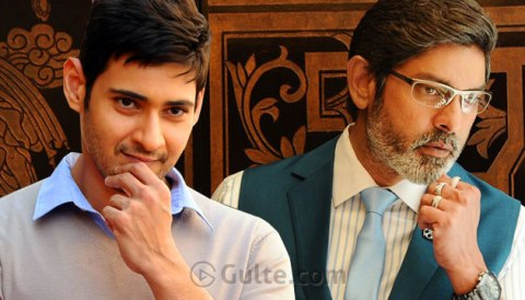 mahesh father srimanthudu