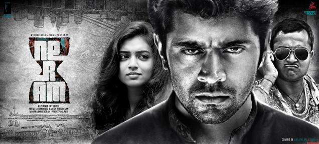 neram-tamil-movie-poster-1