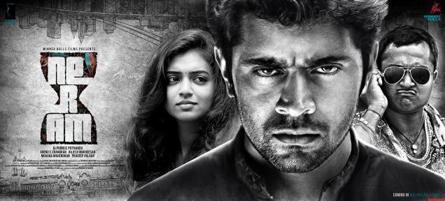 neram-tamil-movie-poster-1