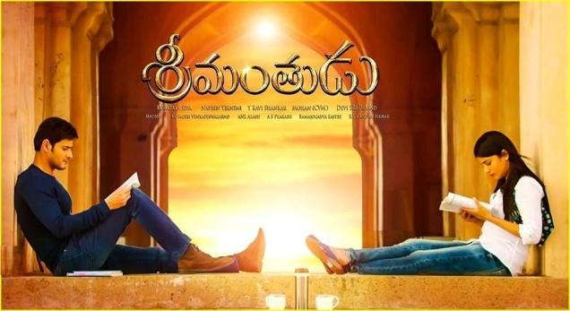 srimanthudu romance