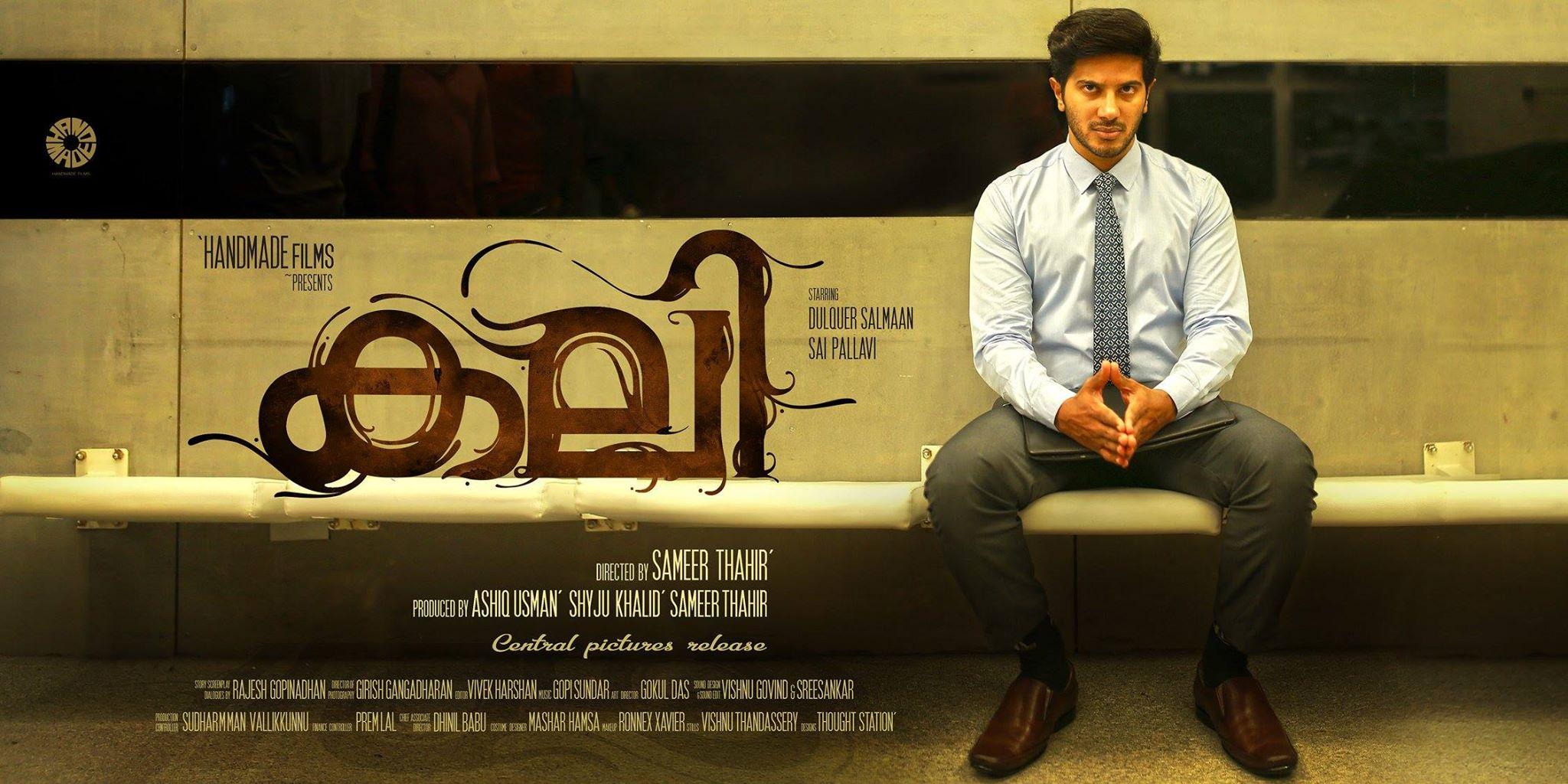 kali-malayalam-movie-wallpaper-0922-00639