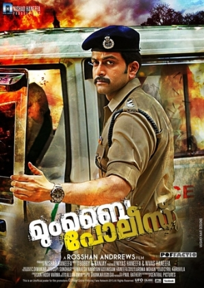 Mumbai_Police_(film)