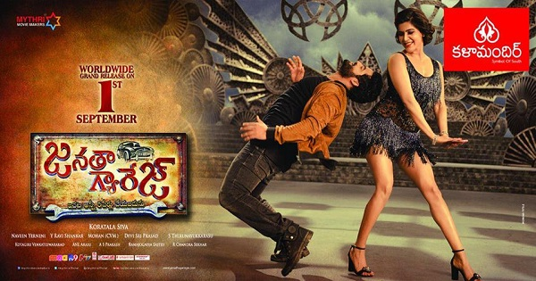 Janatha Garage Movie Rating