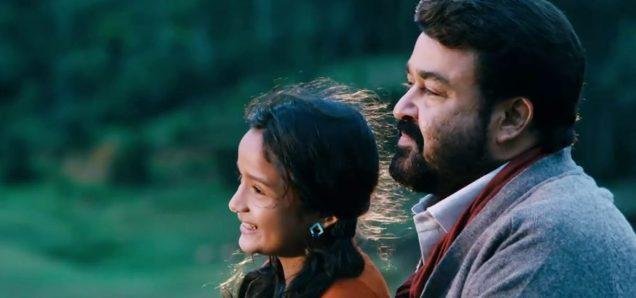 oppam-mohanlal-priyadarshan-plumeria-movies-e1474010772830