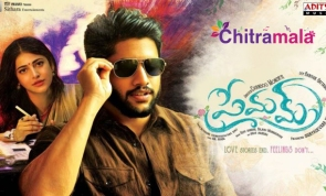 premam-telugu-review