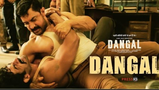 aamir-khan-dangal-movie-title-song-696x396