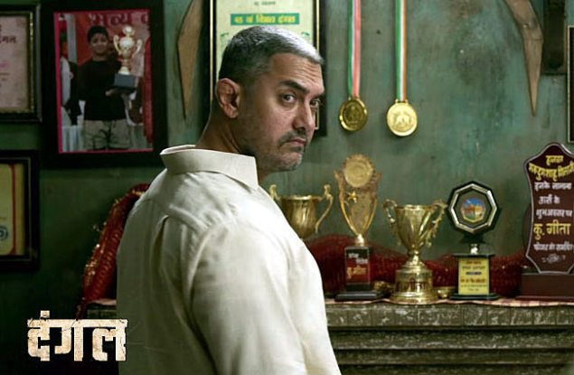i1vdnx98zvlj5gpj-d-0-aamir-khan-dangal-movie-stills-24