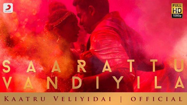 sarattu-vandiyila-song-kaatru-veliyidai
